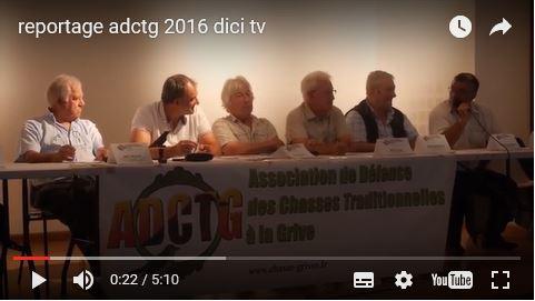 Assemblée générale de l'ADCTG